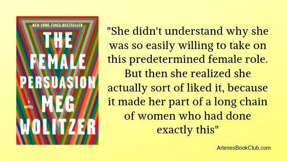 Quote From The Female Persuasion